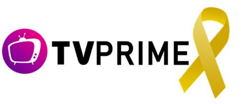TV Prime